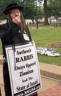 Rabbi Weiss